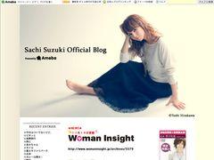 鈴木サチ、クレジットカードの不正使用被害に遭う ブログで怒りあらわ
