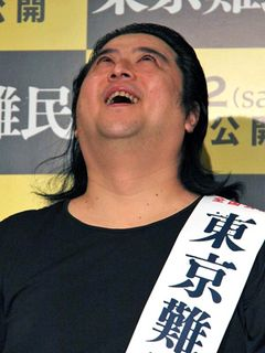 長州小力、ひげをそったら浅田真央 顔まね披露
