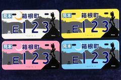 「エヴァンゲリオン」のご当地ナンバープレートが箱根に登場!