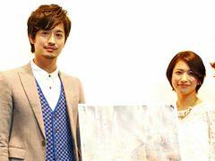 「仮面ライダー剣」竹財輝之助、藤真美穂と結婚!昨年公開の映画で共演