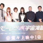 中川翔子、劇場版『モーパイ』の公開に大興奮!「黒歴史を白歴史に…」