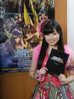ももクロ・佐々木彩夏、新生『聖闘士星矢』女神アテナの声優に決定!