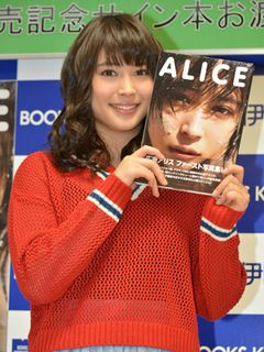 映画『銀の匙』ヒロインの広瀬アリス、ファースト写真集で「大人アリス」をアピール!