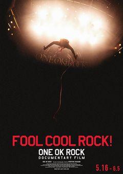 ONE OK ROCK初のドキュメンタリー映画が公開決定!