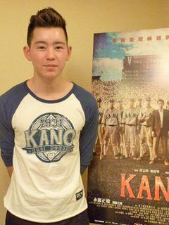 台湾野球映画に自ら応募した日本人!俳優・大倉裕真が挑んだ現地撮影の半年とは?