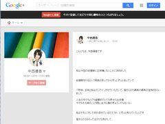 SKE48キャプテン中西優香、総選挙不出馬を表明