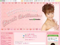 辰巳琢郎の娘・真理恵、婚約はエイプリルフール ブログで謝罪