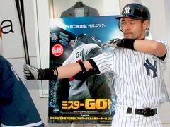 イチロー、メジャーリーグ開幕したのに…渋谷に出現?