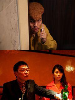 映画『闇金ウシジマくん』第2弾、一癖も二癖もある俳優陣の姿が明らかに!