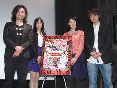 CMガール、読モ、キョウリュウピンク、SOD大賞優秀女優らがヒロインの映画が初日!