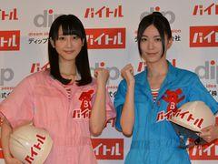 松井珠理奈&玲奈、総選挙1位への思いを語る!