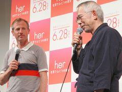鈴木Pとスパイク・ジョーンズが対談!ジブリとジョーンズ監督作の共通項を語る