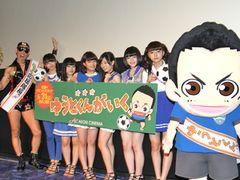 「ゆうとくん」長友佑都選手、劇場のファンにワールドカップでの活躍を約束!