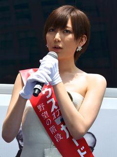 光宗薫、AKB48選抜総選挙は「怖かった」 今ではプラスの経験と明かす