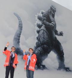 宝田明、ハリウッド版『GODZILLA』に感涙