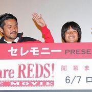 浦和レッズ興梠、J初ドキュメンタリー映画は優勝への奮起剤!監督から3月の事件へのメッセージも