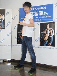 『キカイダー』主演の入江甚儀、血管フェチも悶絶な写真集を発売