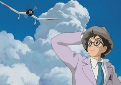 宮崎駿『風立ちぬ』が首位スタート!劇場版『SPEC』が後を追う!