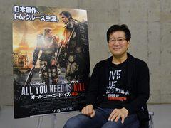 ハリウッドで映画化された作家・桜坂洋に直撃!貴重な経験で得たものとは