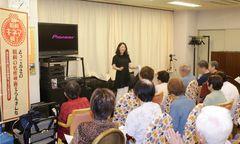 昭和映画で認知症予防 板橋の老人ホームで全国初の試み