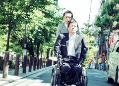 榊英雄監督新作は出版禁止小説の映画化 四肢を失った主人公に遠藤憲一