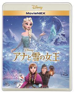 『アナと雪の女王』発売前にミリオン達成!ディズニーのMovieNEXで快挙!