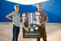 全米大ヒット『ダイバージェント』コンビ、日本のために激レア写真を提供!