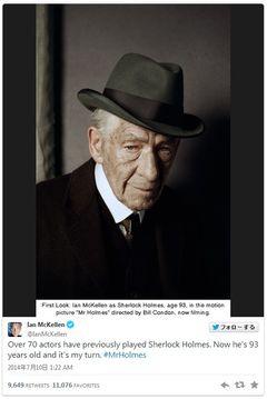 イアン・マッケラン、シャーロック・ホームズ(93歳)姿を披露