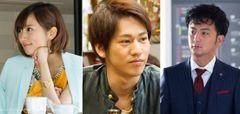 関ジャニ∞大倉×武井咲『クローバー』新キャスト!ドSシーン満載の特報も大公開