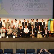 最優秀作品賞決定!SKIPシティ国際Dシネマ映画祭2014、長編部門はオランダ映画『約束のマッターホルン』
