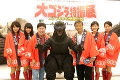「大ゴジラ特撮展」が池袋で明日から開催!撮影に使用された着ぐるみやミニチュア多数
