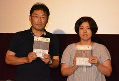 竹野内豊は「演技力とかいう基準では語れない!」井口奈己監督が魅力を絶賛