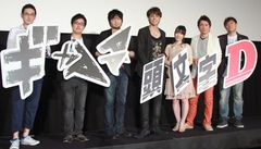 人気声優・平田広明の豆腐ファッションに大爆笑!絹ごしをイメージ
