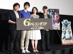 富野由悠季総監督、「ガンダム」最新作は「脱ガンダム」と宣言!