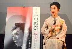 若尾文子、市川雷蔵さんにイジられた過去明かす!「君の踊りはデンマーク体操だ」