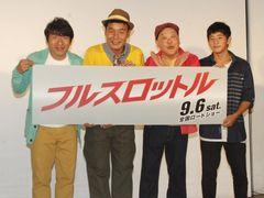 ダチョウ倶楽部に勧誘するも拒絶!日本を代表するパフォーマーが「無理!」