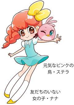 20億以上のダウンロード数「Angry Birds」が日本で漫画化!「なかよし」で連載スタート!
