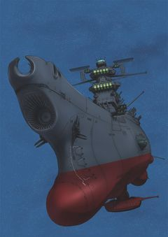 「宇宙戦艦ヤマト」ハリウッドで実写映画化!『スター・トレック』並みの超大作に!