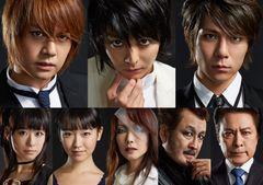ミュージカル「デスノート」、全キャスト発表!リューク役は吉田鋼太郎!