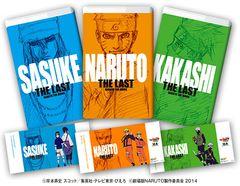 これが大人サスケ…!? 『NARUTO』劇場版で衝撃のビジュアルが!