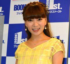 保田圭、松浦亜弥の妊娠報道で妊活に励み