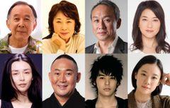 山田洋次『家族はつらいよ』21年ぶりの本格喜劇!