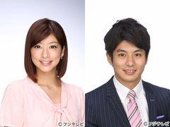 「めざまし」生野陽子アナ&中村光宏アナが結婚