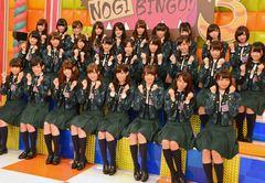乃木坂46「NOGIBINGO!3」放送決定!自前のパジャマ姿でマル秘トークも!