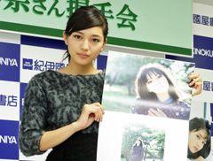 川口春奈、10代最後のカレンダーは「大人っぽく」