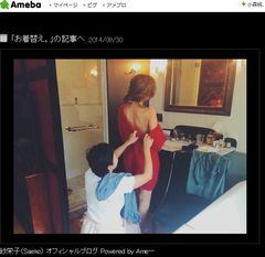 紗栄子、極細!ガリガリ&セクシーな背中を大胆露出!