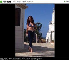 武田久美子、46歳の大人ビキニ披露!「カッコいい」の声続出
