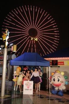 横浜の大観覧車がプリキュアをイメージしたピンク色にライトアップ!