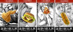 これが巨人の食事…!? 「進撃の巨人」が六本木駅をジャック!