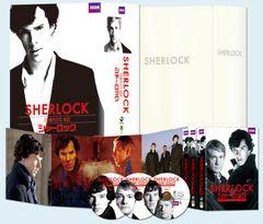 「SHERLOCK(シャーロック)」11枚組ボックスが登場!初ソフト化の特典映像は138分!